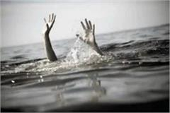 brother and sister died by drowning in flood water in saran
