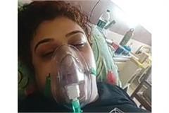 corona infected congress spokesperson ranjeeta mehta s deteriorating health