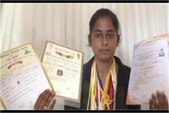 mother working in homes made her daughter a national gold medalist