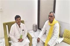 preparation for up election rajbhar engaged in mobilizing parties