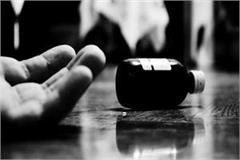 suicide case in ludhiana
