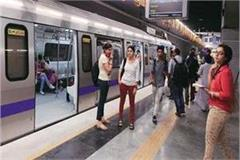 good news metro starts operating from september 7
