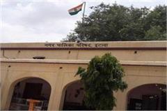 etawah municipality to spend 6 crores for garbage disposal