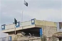 pakistan s flag waved on the roof of the house fir on landlord