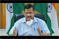 poisonous liquor tragedy delhi cm kejriwal demands cbi probe