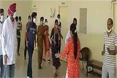 video of shri muktsar sahib s corona center getting viral on social media