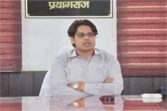 prayagraj dm expresses concern over death due to corona instructs case study