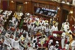 17 bills passed amid opposition uproar house proceedings adjourned sine die