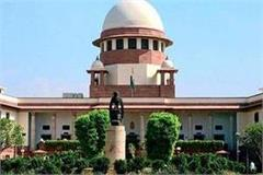 state governments cannot promote conducting final year exams sc