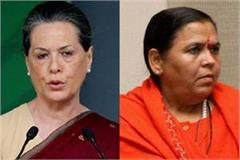 advise uma s congress return to swadeshi gandhi