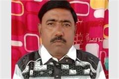 former kotedar beaten to death in hardoi