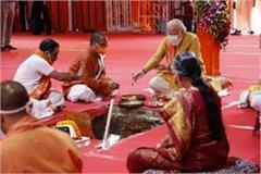 some such historical moments of ram mandir bhumipujan