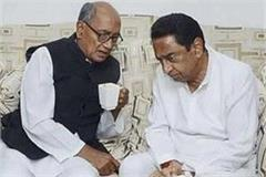 kamal nath is working harder than expected in the by election