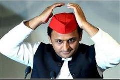 akhilesh s taunt on bjp  first teach moral education lesson