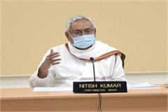 cm nitish urges center government
