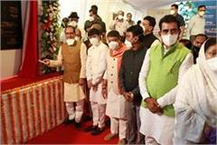 cm shivraj inaugurated super specialty hospital