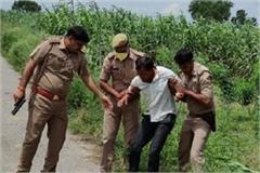 police and miscreants encounter in baghpat one crook injured