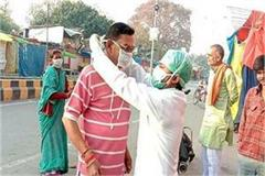 prayagraj  11 lakh fine recovered from those who did not apply masks