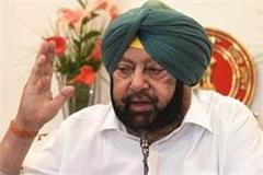 pgi refusing to treat punjab patients cm amarinder singh