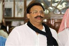 administration s hammer on mukhtar ansari s illegal slaughterhouse