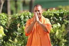 corona period up presented an example to the country and the world  yogi