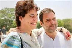 i am proud to have a brother like rahul priyanka gandhi