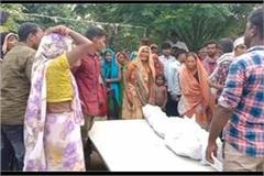 dowry sacrificed newly married burnt alive after one