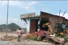 fci warehouse demolished in the name of mukhtar ansari