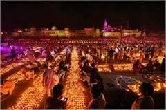 festival will be grand in ayodhya ramnagri illuminate with 5 lakh lamps
