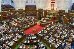 monsoon session of up legislative assembly starts from thursday