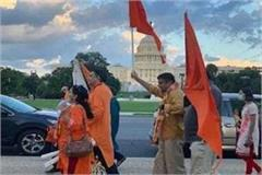 indian americans celebrate celebration of foundation of ram temple