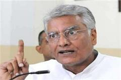 sunil jakhar opens front against pratap bajwa and shamsher dulo