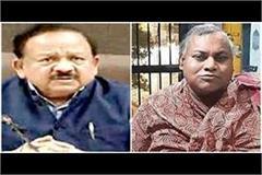 harshvardhan expressed grief over the death of dom raja