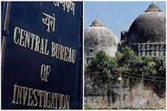 demolition case cbi special court to pronounce verdict on august 31