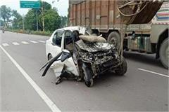 4 killed in painful road accident in chhatarpur