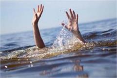 teenager dies by drowning in old gandak river