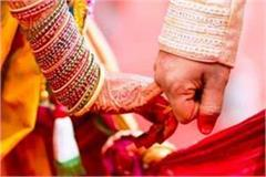 shivraj government will cut the amount of kanya marriage scheme