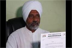 congress party president manjit singh resigns