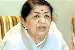 lata mangeshkar spoke on bhoomi poojan  today every beat