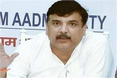 sanjay singh said aap is emerging as an alternative to bjp in up