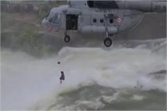 a man trapped in the middle of the dam for 16 hours the air force rescued