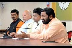 bjp mp kaushal kishore given information on