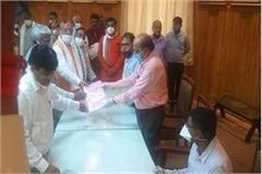 nomination letter filed for bjp candidate syed zafar islam