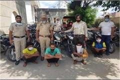 police arrested four gang members including 10 stolen motorcycles