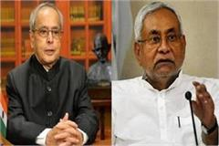 nitish wishes pranab mukherjee to be healthy