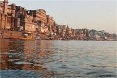 archaeological department will study of ganges valley civilization
