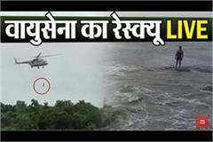 man caught fishing in chhindwara caught in pench river