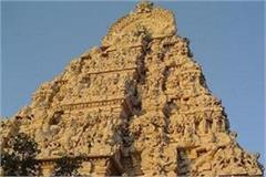 kanchi math sent gold and silver coins for ram temple