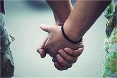 up lover couple cut off from train police engaged in investigation