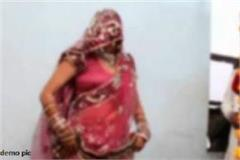 enthusiasts of robbery bride group can make big revelations